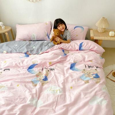 2020新款日系新花色四件套 1.8m(6英尺)床单款 晚安熊