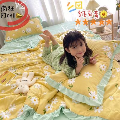 2020新款ins治愈小清新水洗棉夏被套件 150x200cm单夏被 小雏菊黄