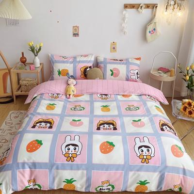 2020新款奶油系纯棉套件 1.8m床单款四件套 甜蜜女孩