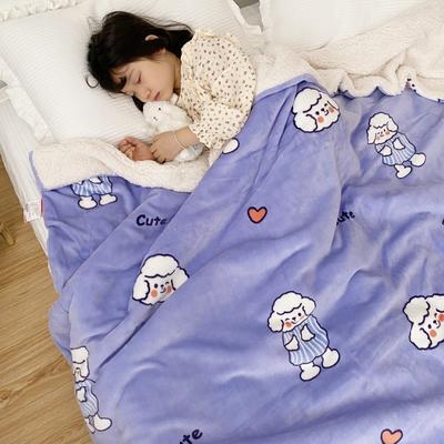 2020新款-ins网红风少女心温暖牌羊羔绒毯 200*230cm 可爱狗
