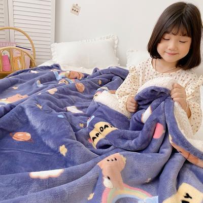 2020新款-ins网红风少女心温暖牌羊羔绒毯 200*230cm 太空熊