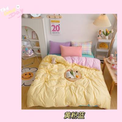 2020新款-混搭撞色水洗棉系列四件套 1.5m床单款四件套 黄粉蓝