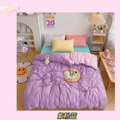 2020新款-混搭撞色水洗棉系列四件套 1.5m床单款四件套 紫粉蓝