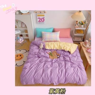 2020新款-混搭撞色水洗棉系列四件套 1.5m床单款四件套 紫黄粉