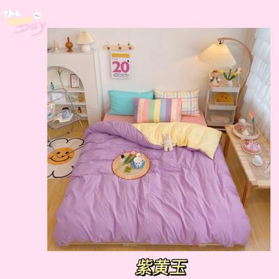 2020新款-混搭撞色水洗棉系列四件套 1.5m床单款四件套 紫黄玉