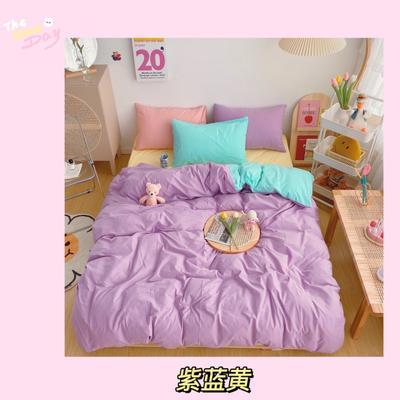 2020新款-混搭撞色水洗棉系列四件套 1.5m床单款四件套 紫蓝黄