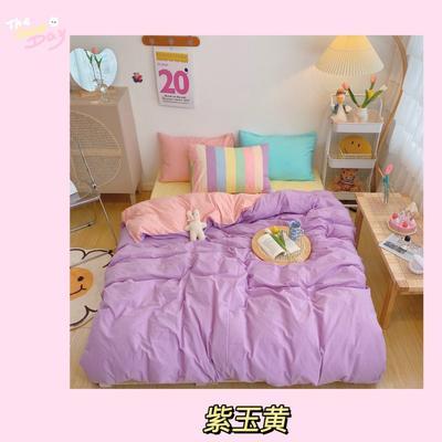 2020新款-混搭撞色水洗棉系列四件套 1.5m床单款四件套 紫玉黄