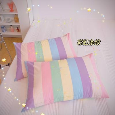 2020新款-混搭撞色水洗棉系列单品枕套 单只枕套48*74cm 彩虹条纹