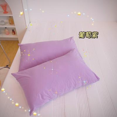 2020新款-混搭撞色水洗棉系列单品枕套 单只枕套48*74cm 葡萄紫