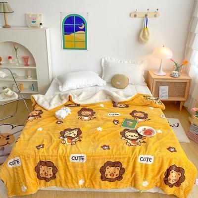2020新款-牛奶魔法绒毛毯实拍图 200*230 可爱狮子