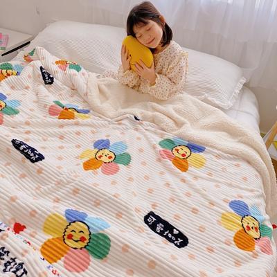 2020新款-牛奶魔法绒毛毯小模特图 200*230 七色花