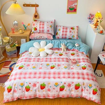 2020新款-ins卡哇伊精梳纯棉四季款四件套 1.5m床单款四件套 蕾丝草莓