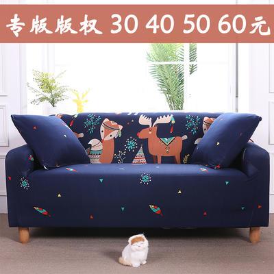 (总)独家专版版权可爱卡通全包万能套罩沙发套 三人190-230cm 挪威森林