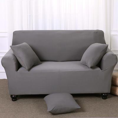 【总】2019款全包万能沙发套美式组合沙发罩沙发巾沙发垫通用型 三人190-230 银灰