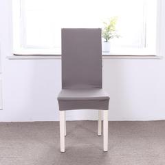 【总】2018纯色弹力连体北京pk10开奖上鼎狐网椅垫沙发套 银灰