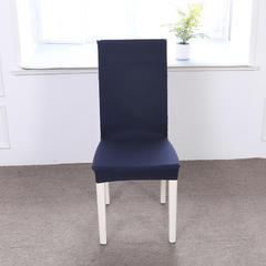 【总】2018纯色弹力连体椅套椅垫沙发套 藏青