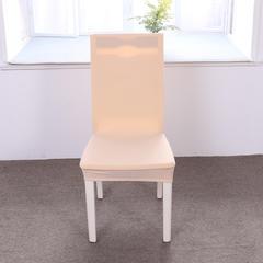 【总】2018纯色弹力连体椅套椅垫沙发套 米黄
