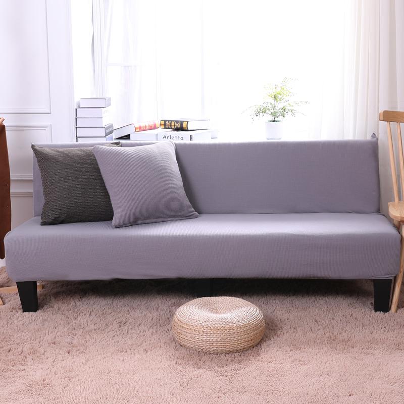 2019新款美人条沙发床套沙发套沙发罩沙发垫套