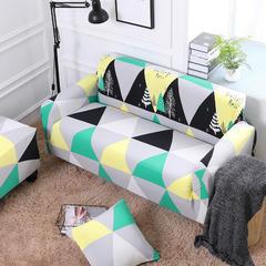 2018新款专版版权印花全包万能沙发套沙发罩 双人沙发长度145-185cm 几何印象