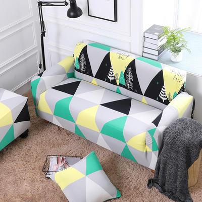 2019新款专版版权印花全包万能沙发套沙发罩 可定制脚踏(价格联系客服) 几何印象