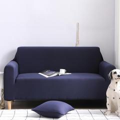 2019新款全包万能沙发套沙发罩沙发巾沙发垫沙发布 抱枕套【45*45一只】 纯色-藏青
