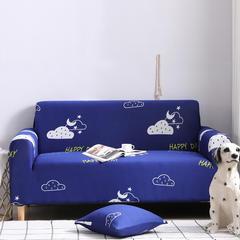 2019新款全包万能沙发套沙发罩沙发巾沙发垫沙发布 抱枕套【45*45一只】 印花-如果云知道