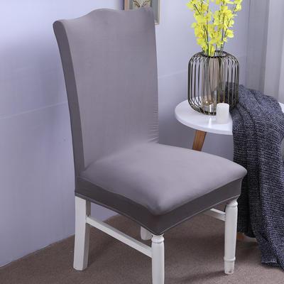 【总】2019弹力连体椅套椅垫椅子套沙发套 纯色-银灰
