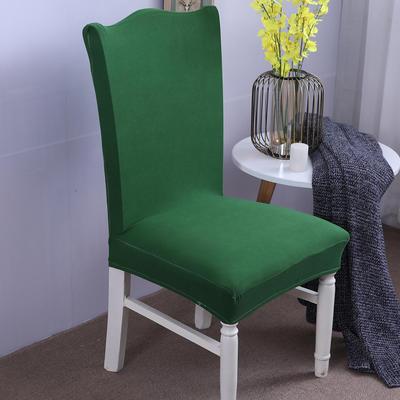 【总】2019弹力连体椅套椅垫椅子套沙发套 纯色-墨绿