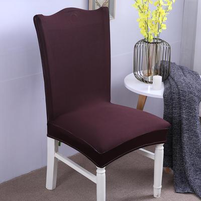 【总】2019弹力连体椅套椅垫椅子套沙发套 纯色-咖啡