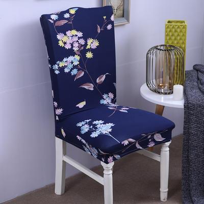 【总】2019弹力连体椅套椅垫椅子套沙发套 印花-爱慕