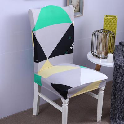 【总】2019弹力连体椅套椅垫椅子套沙发套 印花-几何印象
