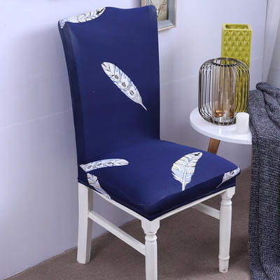 【总】2019弹力连体椅套椅垫椅子套沙发套 印花-羽叶情丝