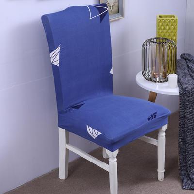 【总】2019弹力连体椅套椅垫椅子套沙发套 印花-遇见自己