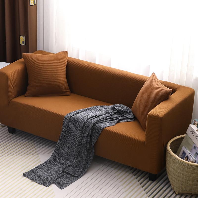 2019新款针织沙发套万能全包套沙发罩全盖四季通用弹力沙发巾弹力套