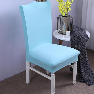 【总】2019弹力连体椅套椅垫椅子套沙发套 纯色-天空蓝