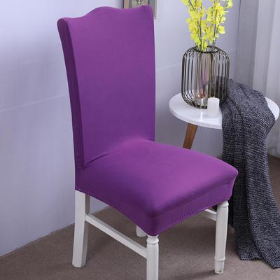 【总】2019弹力连体椅套椅垫椅子套沙发套 纯色-紫色