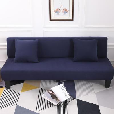 【总】2019款 专用沙发床套全包万能套风格2 抱枕含芯【45*45】一只 纯色-藏青