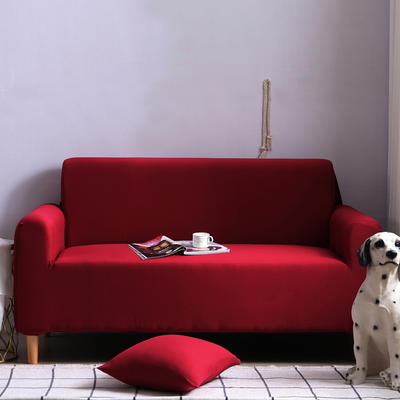 2019款外贸纯色沙发套全包套万能套罩沙发垫沙发巾沙发布 抱枕含芯【45*45一只】 酒红