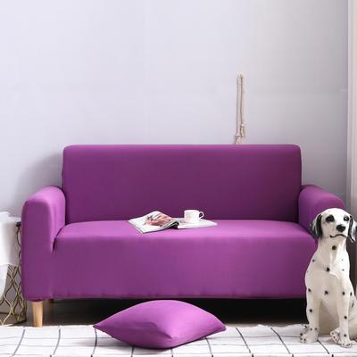 2019款外贸纯色沙发套全包套万能套罩沙发垫沙发巾沙发布 抱枕含芯【45*45一只】 紫色