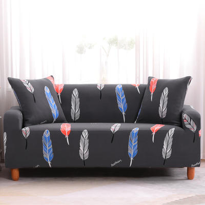 2019款印花沙发套全包套万能套罩沙发垫沙发巾沙发布【专版版权】 同色椅套 彩色羽毛
