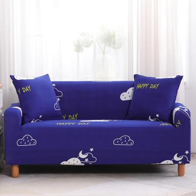 2019款印花沙发套全包套万能套罩沙发垫沙发巾沙发布【专版版权】 同色椅套 如果云知道