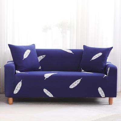 2019款印花沙发套全包套万能套罩沙发垫沙发巾沙发布【专版版权】 同色椅套 羽叶情丝