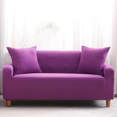 2019款印花沙发套全包套万能套罩沙发垫沙发巾沙发布【专版版权】 同色椅套 紫色