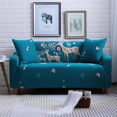 2018款—布兰鸟家纺万能全包沙发套沙发罩沙发垫沙发巾 同色抱枕【45*45一只】 幸福一家