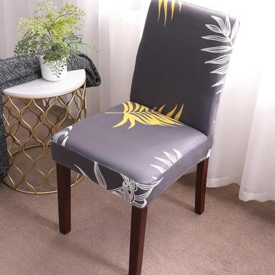 2019新款印花弹力连体椅套椅垫椅子套全包椅套餐桌椅套-专版版权 印花-馨语添香