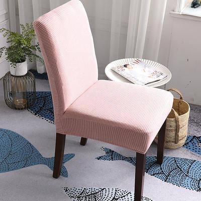 2019新款 高端金粒绒加厚针织连体椅套椅子套坐垫套罩沙发套 暗粉