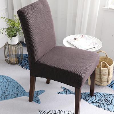 2019新款 高端金粒绒加厚针织连体椅套椅子套坐垫套罩沙发套 绅士棕