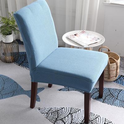 2019新款 高端金粒绒加厚针织连体椅套椅子套坐垫套罩沙发套 西湖蓝