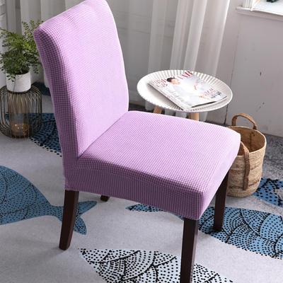 2019新款 高端金粒绒加厚针织连体椅套椅子套坐垫套罩沙发套 月亮紫
