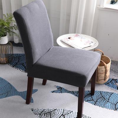 2019新款 高端金粒绒加厚针织连体椅套椅子套坐垫套罩沙发套 中东灰